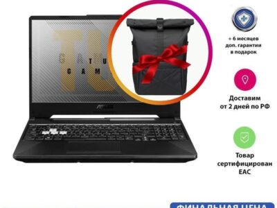 "Ноутбук 15.6"" ASUS TUF Gaming A15 FX506IV за 81986"